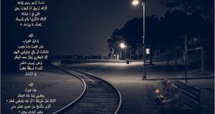 بالصور اجمل خواطر حبيبي مسافر 51781hlmjo 310x165