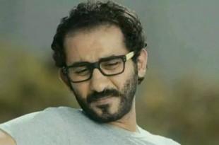 صوره اخبار مرض احمد حلمي