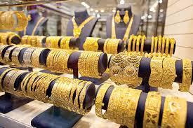 صوره اضرار غير متوقعة للذهب الصيني