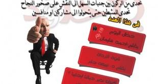 صور مجلة بلا حدود مجلة متنوعة عربية