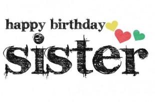 صوره رسالة الى اختي بمناسبة عيد ميلادها تهنئة اختي الغاليه