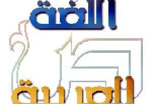 صوره تلخيص نص من بطولات خالد