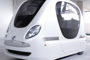 صوره ملف كامل عن السيارات الالكترونية