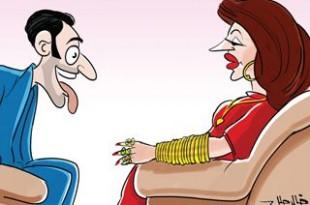 صوره الشرع في زواج المصلحه