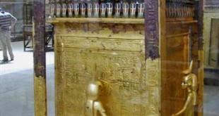 صور صور اثار المتحف المصري