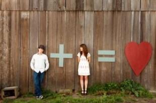 صوره انا احب زوجي كثيرا