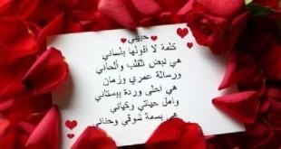 صوره كلمات صباحية لرومانسيه للحبيب