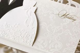 صوره نموذج بطاقة دعوة لحفل زفاف