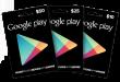 صوره بطاقات جوجل بلاي مجانا
