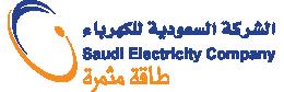 صوره استعراض فاتورة الكهرباء السعودية