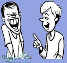 صوره رسايل ضحك ونكت مصرية