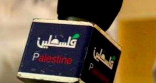 صوره الاذاعة و التليفزيون في فلسطين