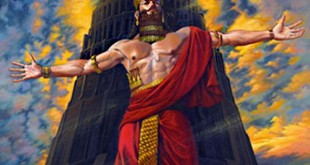 صوره من هو الملك النمرود