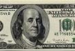 صور الدولار كم يساوي بالريال السعودي مقابل الدولار الامريكي اليوم