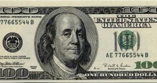 صوره الدولار كم يساوي بالريال السعودي مقابل الدولار الامريكي اليوم