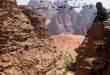 بالصور خواطر شوق ولهفه حب bb04e64ae31698546d63224fca1327a3 110x75