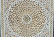 بالصور صور حول الزخرفة المغربية c74d52d4cd452b7097f8cdef3ef35ebb 110x75