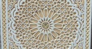 صوره صور حول الزخرفة المغربية
