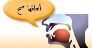 صوره كلمات عربية صعبة الكتابة
