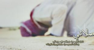 كفر اسلامي للفيس بوك