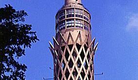 بالصور صور من برج القاهره cairo tower002 284x165
