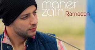 صوره اغاني ماهر زين مكتوبة بالعربية