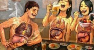 صور توبيكات عن التدخين واضراره