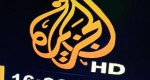 صوره تردد قناة الجزيرة الاخبارية