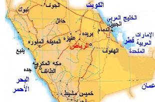 صوره كم مدينة في السعودية
