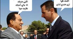 بالصور صور لبشار الاسد مضحكة f7a86f9750 310x165