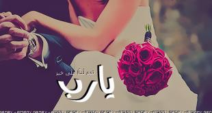 بالصور صور بلاك بيري رومانسية girls top.net 1344951847 884 310x165