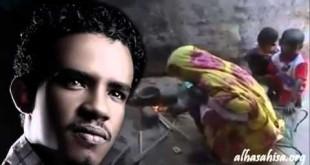 صوره كلمات حسين الصادق جديد