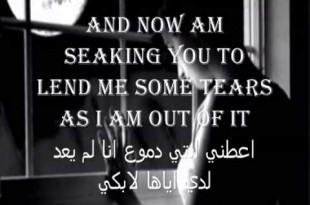 صوره امثال بالانجليزي مترجمه بالعربي