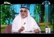 بالصور دكتور الاعشاب جابر القحطاني hqdefault212 110x75