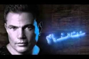 صوره اغنية ابدا احنلها عمرو دياب mp3