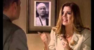 صوره مسلسل خاتم سليمان الحلقة الاخيرة