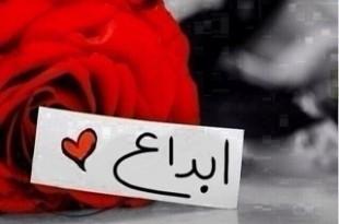 صوره اجمل شعر شعراء العرب
