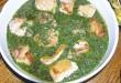 بالصور اطباق رئيسية مصرية شهية images g03k 110x75