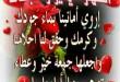 بالصور دعاء يوم الجمعة للاصدقاء img 1395442096 173.jpeg 110x75