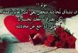 بالصور رسائل حب جميلة بالصور img 1399024149 381 110x75