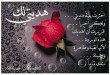 بالصور اجمل رسائل الحب والشوق للحبيب img 1416759056 834 110x75