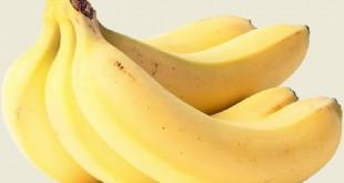 صوره تفسير رؤية الموز في المنام