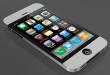بالصور ابل تعلن عن هاتفها الجديد ايفون SE iphone 5 release date 110x75