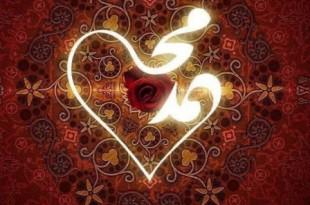 صوره قصائد شعر عن الرسول مجموعة من اجمل ما قيل في شعر مدح الرسول صلى الله عليه وسلم