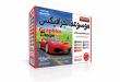 بالصور الطريق لاكون مصمم جرافيك learn graphics design encyclopedia 1024x683 110x75