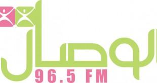 بالصور اذاعة وصال من سلطنة عمان logo 642x3361 310x165