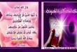 بالصور حكم تاركة الحجاب الشرعي lytfh4gv8usb28slvi0 110x75