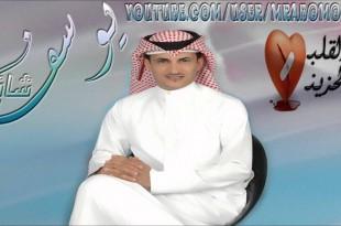 صوره كلمات وتلومني فيك يوسف شافي
