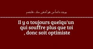 صورة حكم مكتوبه باللغة الفرنسية