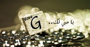 صوره اسماء بنات بحرف ج